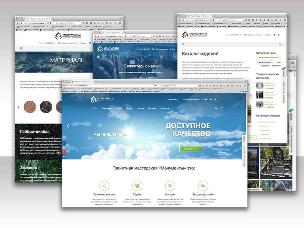 Обновленный дизайн и функционал сайта гранитной мастерской «Монументы»