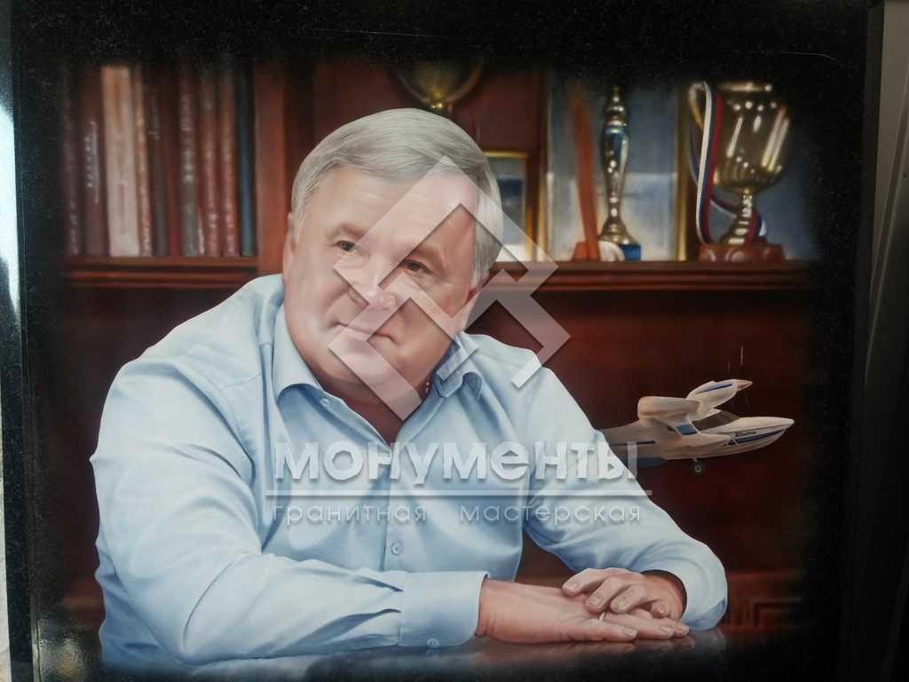 Цветной портрет Завьялову