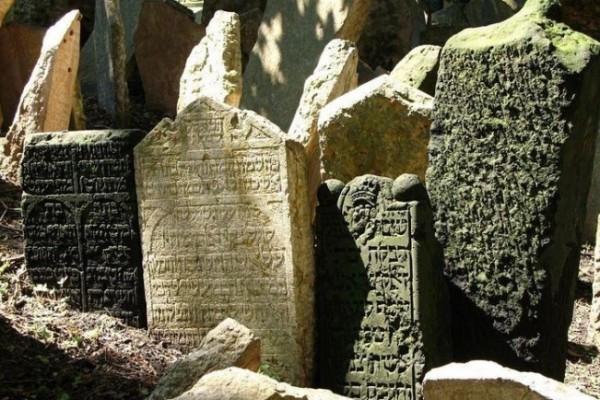Останки жертв Холокоста переданы еврейской общине