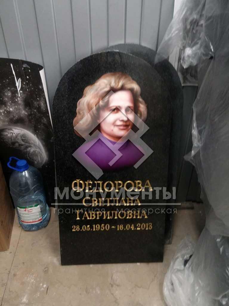 Цветной портрет Фёдоровой