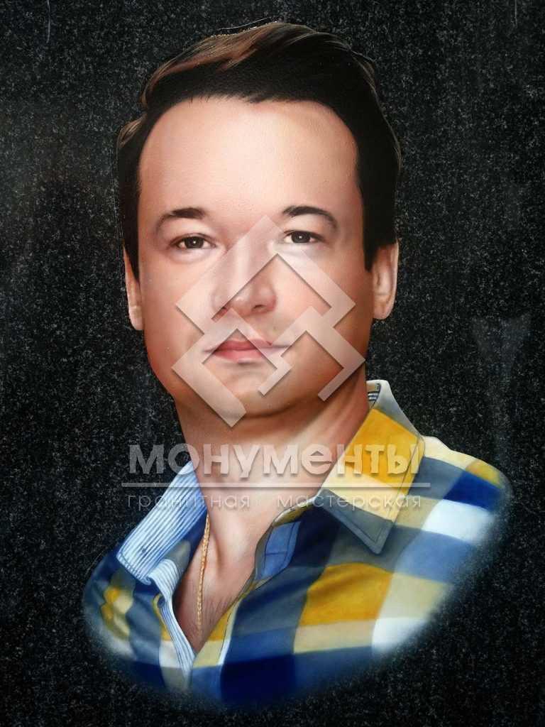 Цветной портрет