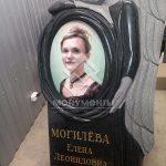Цветной портрет Могилёвой