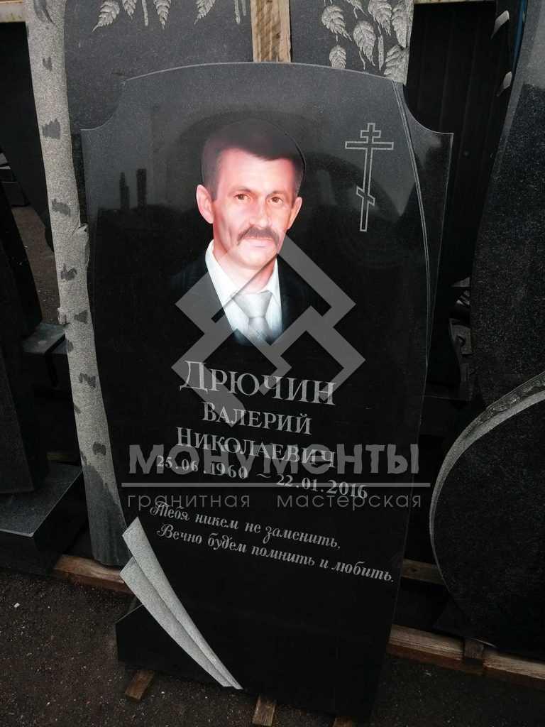 Цветной портрет Дрючин В.