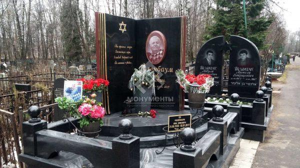 """Графический портрет на """"Шокше"""" - (комплекс)"""