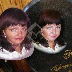 Цветной портрет Коротковой